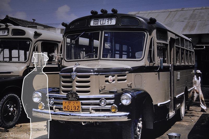 宇野 バス まだ