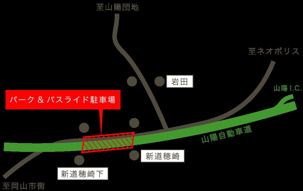 新道穂崎駐車場地図