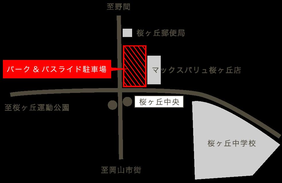 マックスバリュ桜ヶ丘駐車場地図